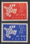 °°° GRECIA GREECE - Y&T N°753/54 - 1961 MNH °°° - Greece