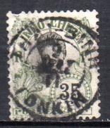 Col 4/ Indochine N° 50  Oblitéré Cote 2,50€ - Indochina (1889-1945)