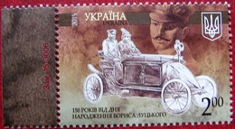 Ukraine 2015  B. Lutsky 1 V  MNH - Ukraine