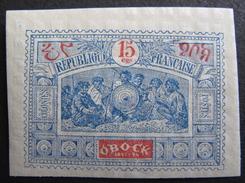 LOT R3586/898 - 1894 - COLONIES FR. - OBOCK - GUERRIERS SOMALIS - N°52 NEUF* - Cote : 11,50 € - Obock (1892-1899)