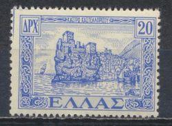 °°° GRECIA GREECE - Y&T N°553 - 1947 MNH °°° - Grecia