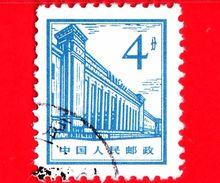 CINA - Usato - 1964 - Palazzo Del Governo - 4 - 1949 - ... Repubblica Popolare