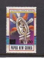 Papua New Guinea SG 740 1994 1kina On 70t Surcharged Mint Never Hinged - Papua New Guinea