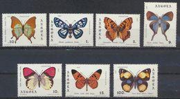 °°° ANGOLA - Y&T N°652/58 PAPILLONS - 1982 MNH °°° - Angola