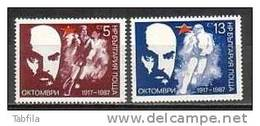 BULGARIA \ BULGARIE - 1987 - 70ans De La Revolution D´October En URSS - 1v ** - Bulgaria