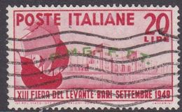 Trieste Allied Military Government S 51 1949  13th Bari Fair Used - 7. Trieste
