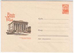 Lithuania USSR 1966 Vilnius, Republican Library - Litouwen