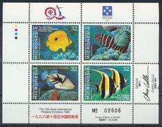 °°° MICRONESIA - Y&T N°24 BF - 1996 MNH °°° - Micronesia