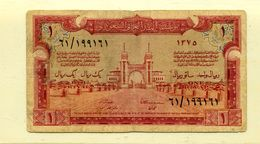 SAUDI ARABIA 1 RIYAL EARLY NO DATE NOTE FINE MIN BID 30.00 - Arabia Saudita