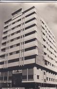 SAUDI ARABIA--RARE--modern Building In Jeddah--munistry Of Information--carte Photo--voir 2 Scans - Saudi Arabia