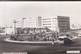 SAUDI ARABIA--RARE--al-shumaisy Hospital In Riyadh--munistry Of Information--carte Photo--voir 2 Scans - Arabie Saoudite