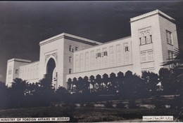 SAUDI ARABIA--RARE--ministry Of Foreign Affairs In Jeddah--munistry Of Information--carte Photo--voir 2 Scans - Saudi Arabia