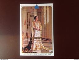 Penrhyn 1980 Queen Mother Birthday Minisheet MNH - Penrhyn