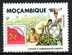 MOZAMBIQUE. N°902C De 1983 Oblitéré. Vaincre Le Sous-développement. - Against Starve