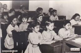 SAUDI ARABIA---education Of Girls--munistry Of Information--carte Photo--voir 2 Scans - Saudi Arabia