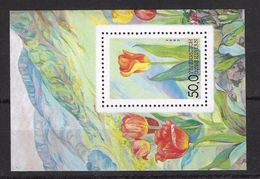 EDY 519 - UZBEKISTAN 1993   , Il BF  Integro *** FIORI - Uzbekistan