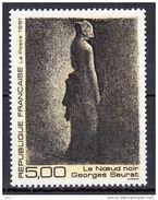Timbre FRANCE - 1991 -- Yvert 2693 Le Noeud Noir Georges Seurat - Unused Stamps