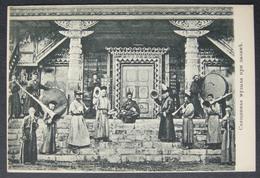 Russia Transbaikalia Siberia Religion Buddhism Sacred Music At Datsan - Budismo