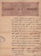 RAJPEEPLA  State  1R 8A  Stamp Paper Type 20  # 96819  Inde Indien India  Fiscaux  Revenue - Rajpeepla
