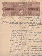 RAJPEEPLA  State  3R 12A  Stamp Paper Type 20  # 96666  Inde Indien India  Fiscaux  Revenue - Rajpeepla