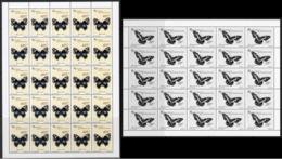 Centrafrica 1996, Butterflies, 2sheetlets - Schmetterlinge