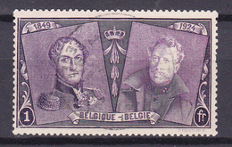 BELGIË /BELGIUM/BELGIQUE 1925 - YT  Nrs. 230 - °-  Gestempeld/used/oblit. - Belgique