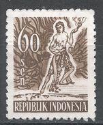 Indonesia 1953, Scott #382 (MNG) Mythological Hero, Héros Mythologique - Indonésie