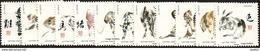 Autoadhésif(s) De France N° 1374 à 1385 ** Les 12 Signes Du Zodiaque Chinois - Unused Stamps