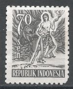Indonesia 1953, Scott #383 (MNG) Mythological Hero, Héros Mythologique - Indonésie