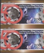 A) PROOF, 2013, MEXICO, PEOPLE, 50TH ANNIVERSARY INDUSTRIAL WORK. MNH. - Mexico