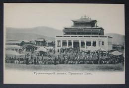 Russian Transbaikalia Siberia Buryatia Religion Buddhism Gusinoozersky Tamchinsky Datsan  Feast Of Tsam - Budismo