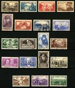 FRANCE - ANNEE COMPLETE 1940 - YT 451 à 469 - 19 TIMBRES OBLITERES - France