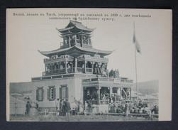 Russian Empire Transbaikalia Religion Model Building Of The Datsan In Chita For The Exhibition In 1899 - Budismo
