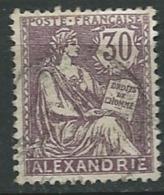 Alexandrie   Yvert N° 28 Oblitéré - Ad 30822 - Usati