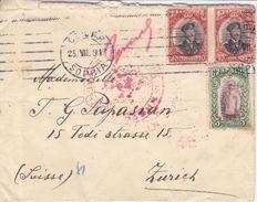 LETTRE POUR LA SUISSE - DIVERS CACHETS - 1917 - Covers & Documents