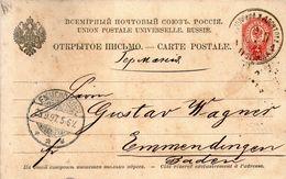 Russia,stationery,Mi#P11, 4 Kop. Orel,16.09.1897 To Emmendingen,25.09.1897,see Scan - 1857-1916 Imperium