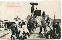 INDOCHINE CARTE POSTALE NEUVE - Cartoline