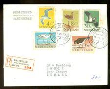 R - Aangetekende BRIEFOMSLAG Uit 1961 NVPH 752 - 756 Gelopen Van AMSTERDAM Naar BEER YAACOV ISRAEL  (10.640i) - Periode 1949-1980 (Juliana)