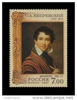 Russia 2007 Mih. 1397Av Painting. Kiprensky. Self Portrait (double Varnish With Displacement) MNH ** - Unused Stamps