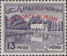 PAKISTAN MNH** STAMPS, 1963 Pakistan U.N. Forces In West Iran. - Pakistan