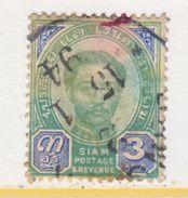 SIAM   13    (o) - Siam