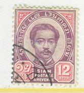 SIAM   16    (o) - Siam