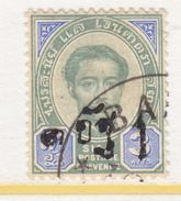 SIAM   21  Type  I  VARIETY OVPT.     (o)   Sept.  1890 Issue - Siam
