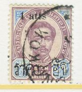 SIAM   37  Type  III       (o)   Nov.  1892 Issue - Siam