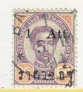 SIAM   40  Type  III       (o)   July  1894  Issue - Siam