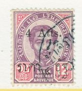 SIAM   50   Type  III      (o)     1896  Issue - Siam