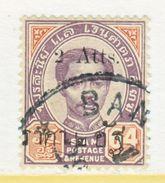 SIAM   53   Type  I      (o)    Oct.  1894  Issue - Siam