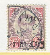 SIAM   55  VARIETY  11mm      (o)    Jan.  1895  Issue - Siam