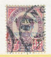 SIAM   55   8mm      (o)    Feb.  1897  Issue - Siam