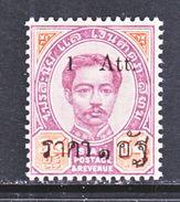 SIAM   67  Type  III     *    June  1898  Issue - Siam